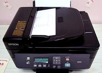 Epson M205 Printer Driver