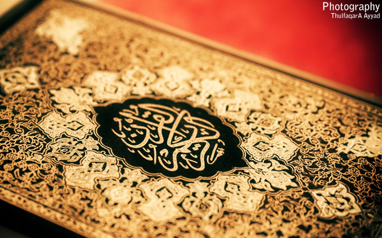 http://1.bp.blogspot.com/-SD7RrXqP6Tc/UI-_pdgaa7I/AAAAAAAAAwY/9x7lc7j79xE/s1600/Islamic_Wallpaper_Quran_001-1280x800.jpg
