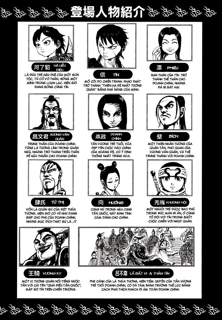 Kingdom – Vương Giả Thiên Hạ (Tổng Hợp) chap 97 page 5 - IZTruyenTranh.com