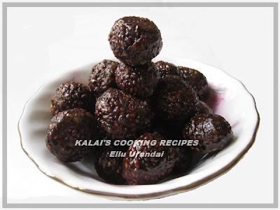 Ellu Urundai | Sesame Seeds Laddu | எள்ளு உருண்டை | Vinayagar \ Ganesh Chaturthi Recipe