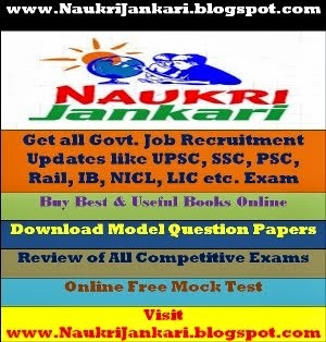 Get Govt. Job Updates at Naukri Jankari