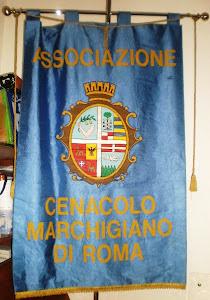 Circolo Marchigiano di Roma