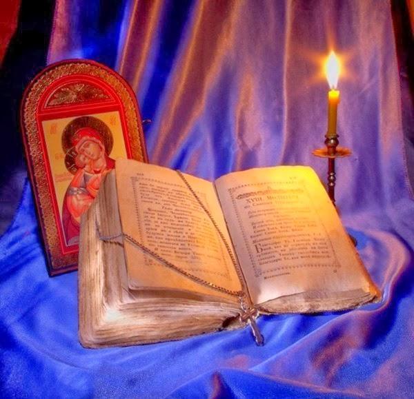Перевод Понятие Анализ стихотворения м.Слушать Молитва путешествующим
