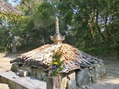 源義朝墓(野間大坊)