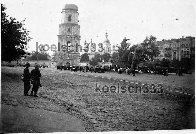 1941 год, Киев, погорельцы, оцепление