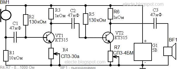 Рисунок 1 - Схема усилителя