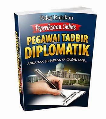 pakej rujukan peperiksaan online pegawai tadbir diplomatik
