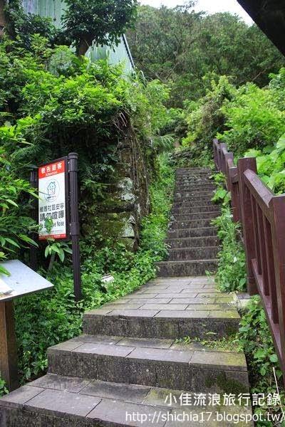 小佳流浪旅行紀錄: (台北)迷人鼻頭角步道&CP高的海鮮小吃 ...