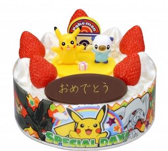 [JAPON] Tortas que se volvieron populares en Venta en Navidad
