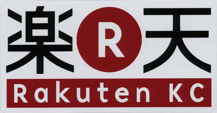 RAKUTEN SITE DE COMPRAS(JAPONES)