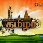 Watch Vanakkam Tamizha 01st May 2015 Vijay Tv 01-05-2015 May Dinam Special Full Program Show Youtube HD May Day Special,Uzhaipalar Dhinam Watch Online Free Download