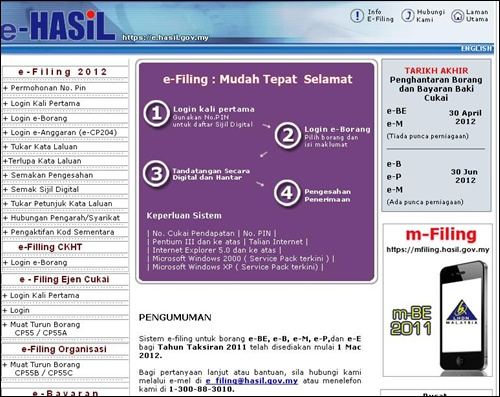 Deadline For Lhdn E Filing | newhairstylesformen2014.com