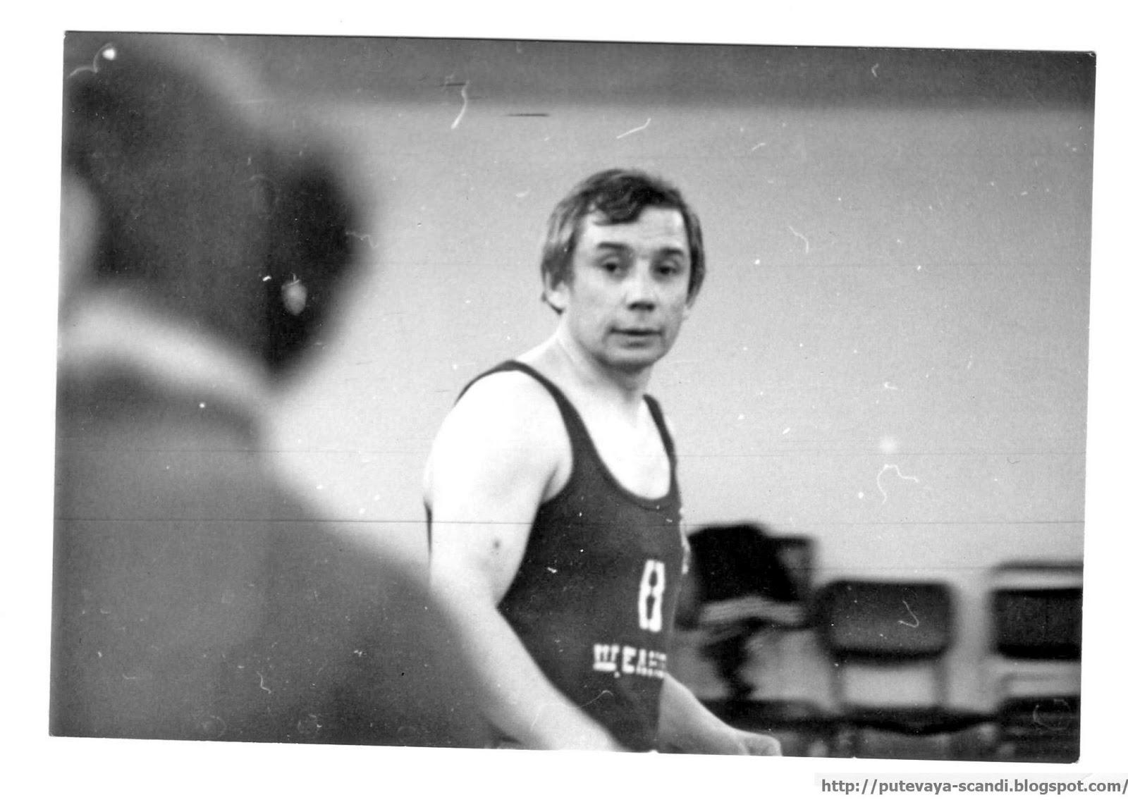 В сборной по баскетболу г. Щелкова (1974 г.)