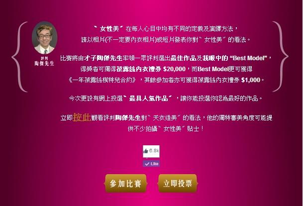 http://1.bp.blogspot.com/-SEqM5MtgOtc/U9lCZru0yqI/AAAAAAAAblc/zxCI2hfa25U/s1600/bonluxe_blog-.jpg