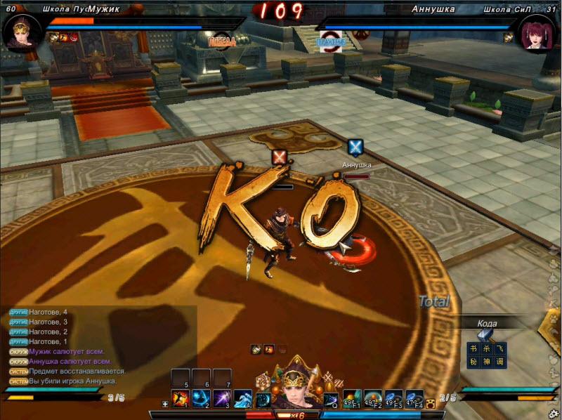 K O в битве