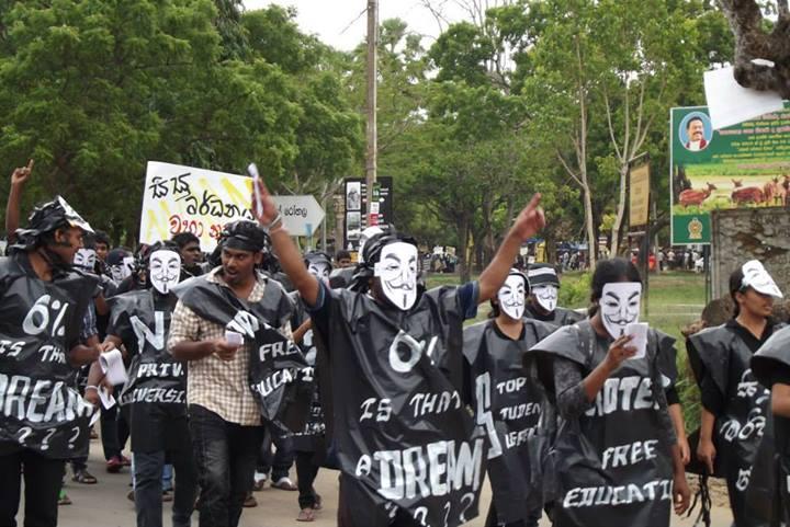 Rajarata University Students Union & Councils Banned