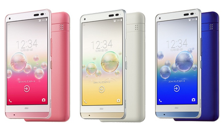 Kyocera to launch world first Washable, Soap-Proof Smartphone In Japan
