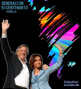 GENERACIÓN BICENTENARIO VARELA