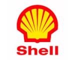 Shell Indonesia Vacancy Desember 2012 untuk Berbagai Bidang & Area Di Indonesia