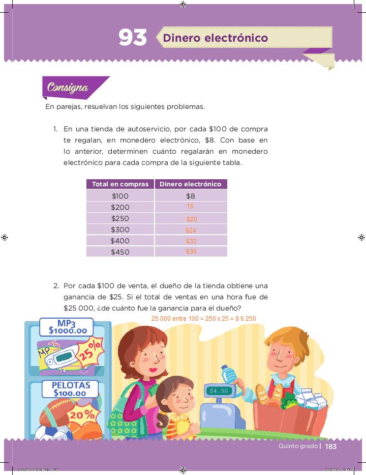 Respuestas Dinero electrónico - Desafíos matemáticos Bloque 5 2014-2015