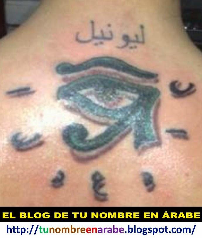 tatuajes de letras arabes Leonel