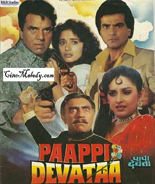 Paappi Devataa Hindi Mp3 Songs Free  Download  1995