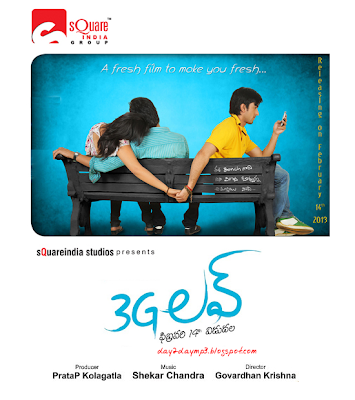 3G Love Telugu Full Watch HD Movie Online
