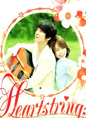 Heartstrings (2011) - Viets