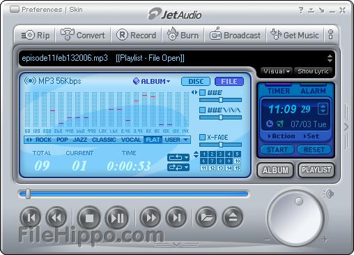 تحميل برنامج JetAudio 8 مجانا اخر اصدار