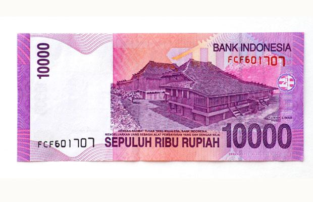 Indonesian note for 1000 rupiah