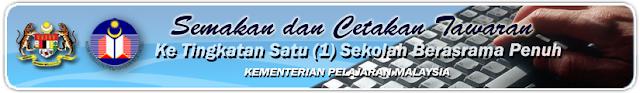 Semakan Keputusan Ambilan Kedua Tingkatan 1 SBP 2013 - Rayuan