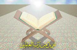 Al Qur'an Online