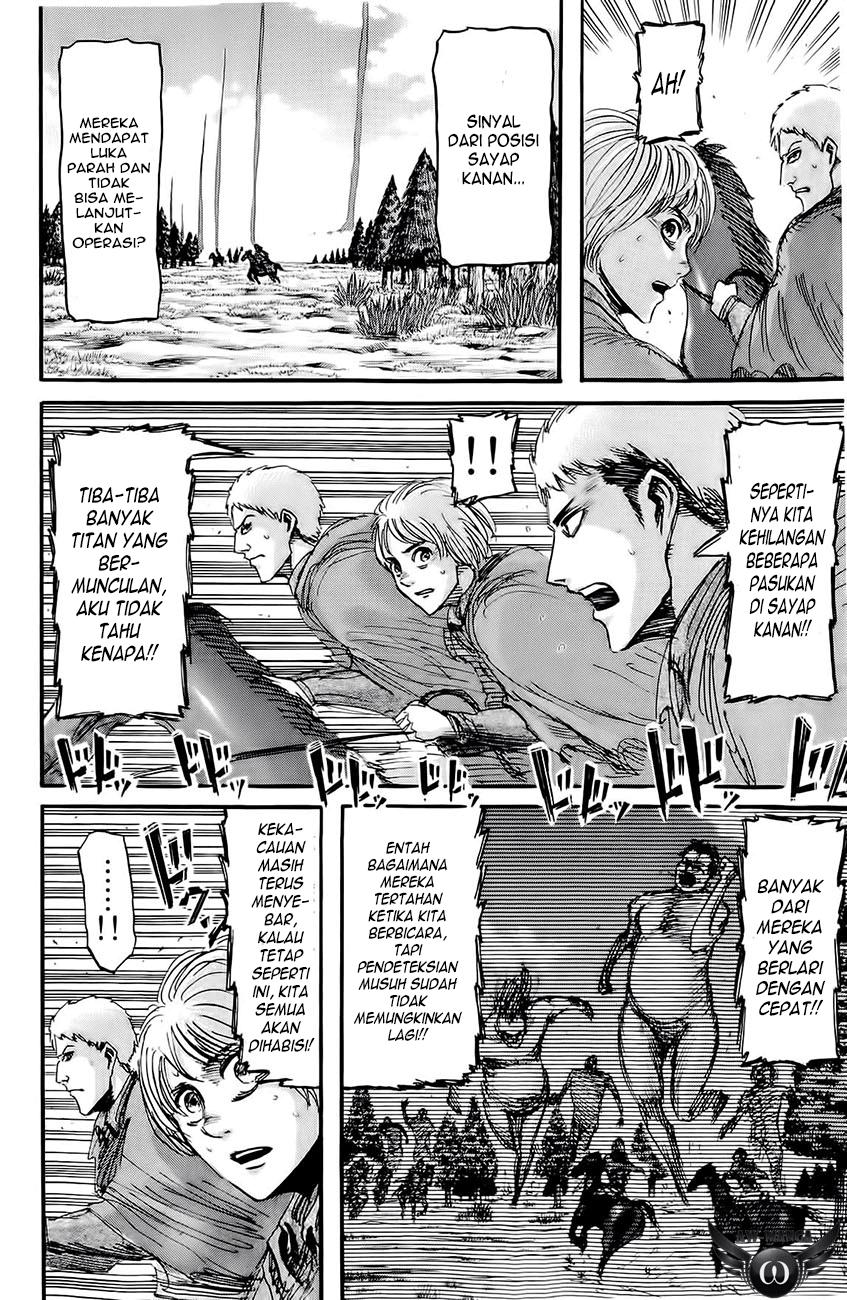 Shingeki no Kyojin Chapter 23-16