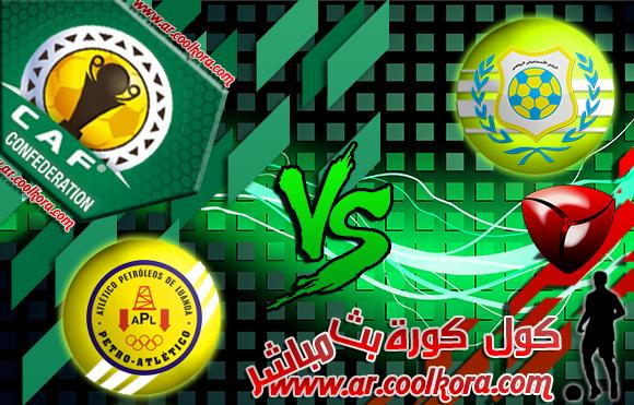مشاهدة مباراة الإسماعيلي وبترو أتليتكو بث مباشر 22-3-2014 كأس الأتحاد الأفريقي Al Ismaily vs Petro Atlético