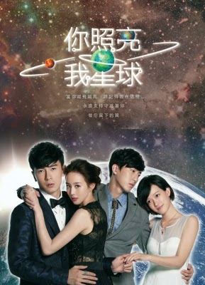 You Light Up My Star 2015 poster