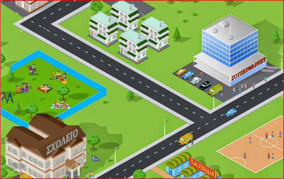 http://eyzin.minedu.gov.gr/Pages/Kids/Kids.aspx