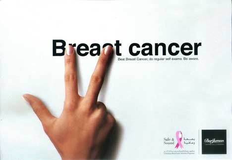 http://1.bp.blogspot.com/-SGxmPAKvrVA/T3jLTELMHwI/AAAAAAAABUo/C3TErtiiMGo/s1600/beat-breast-cancer.jpg