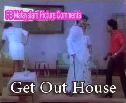 Get out house Comedy movie dialogues - Jagathy, Sreenivasan