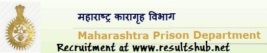 oasis.mkcl.org/prison - Maharashtra Prison Department Recruitment 2013