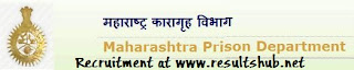 Maharashtra Prison Department Recruitment 2013