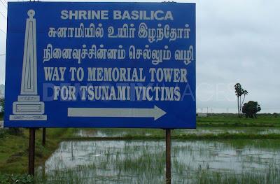 velankanni tsunami attck