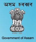Assam Secretariat Junior Administrative Assistant Recruitment