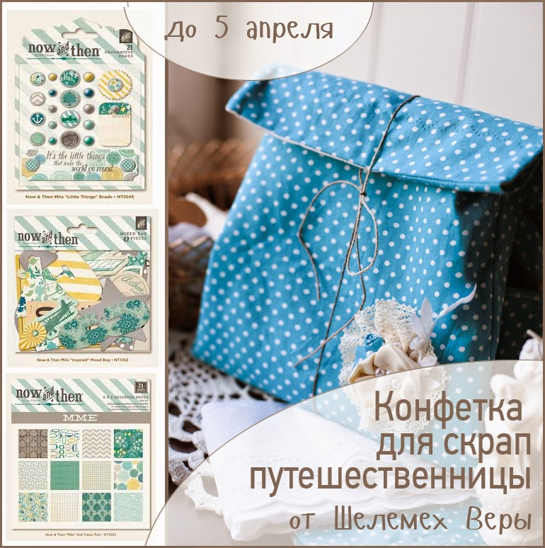 http://verusha-ru.blogspot.com/2015/03/blog-post.html