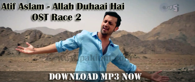 allah duhai hai race 3 mp3 download