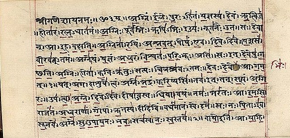 Interesting Facts about Rig Veda