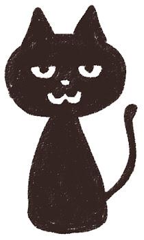 黒猫のイラスト 線画