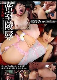 Phim Sex Nhật Bản Bịt Mắt Chơi Tập Thể Một Em