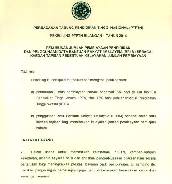 Pekeliling PTPTN jumlah biaya baru november 2014 dan syarat kelayakkan