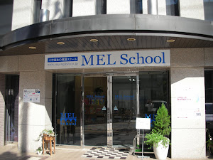 MEL School Entrance