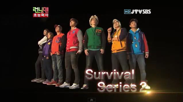 Running Man Episode 74 Christmas Special ~ Kshownow | KSNsubs ...